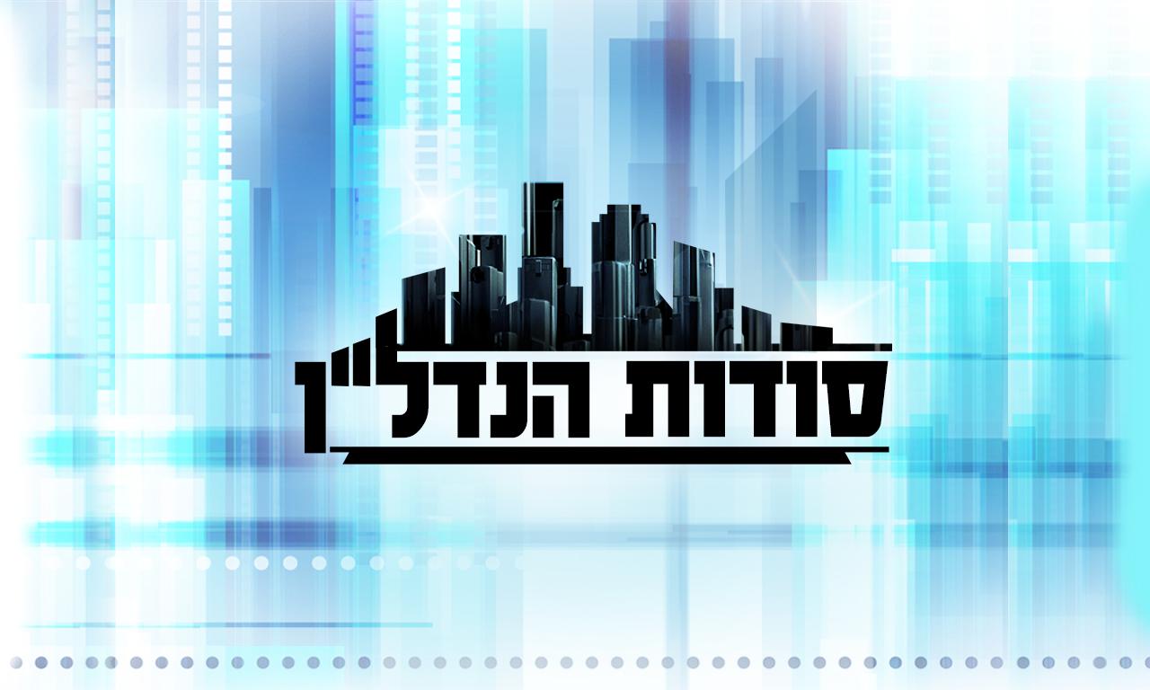 logo high rez_01